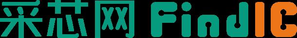 采芯网FindIC - 全球电子元器件搜索引擎